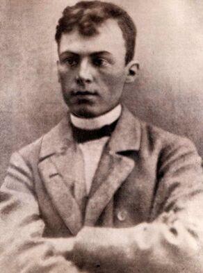 Е.В.Честняков. Фотография