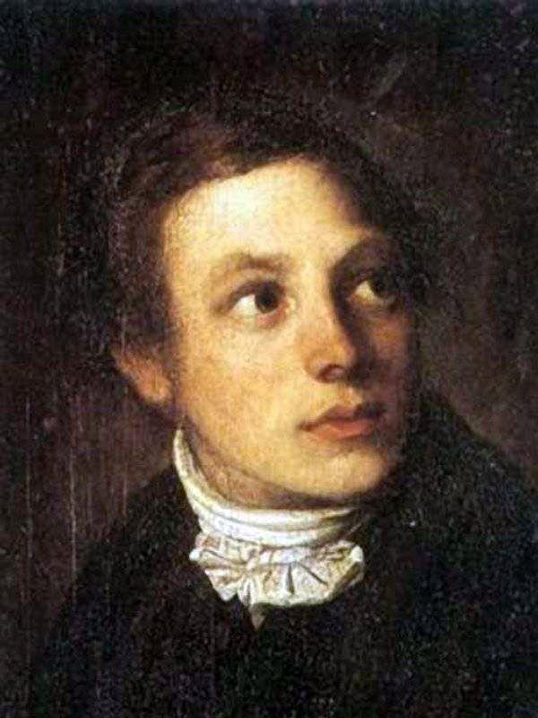 Чернецов Григорий Григорьевич