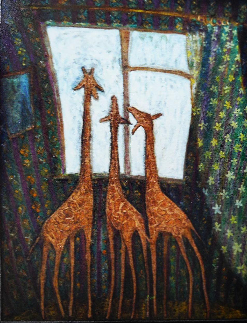 Жирафчики у окна. Художник Наталья Липкина