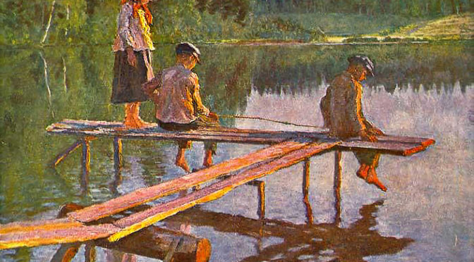 Русская живопись первой половины 20 века