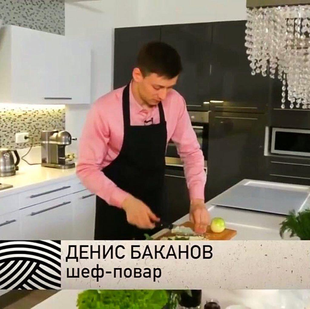 Денис Баканов